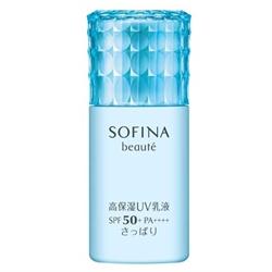 SOFINA高保濕活膚防曬乳液SPF50+ PA++++(清爽型)30ml 4901301325310